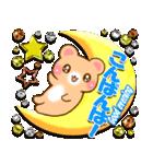 くまちゃんのメッセージ(個別スタンプ:04)