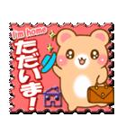 くまちゃんのメッセージ(個別スタンプ:05)