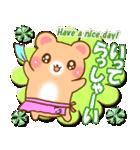 くまちゃんのメッセージ(個別スタンプ:08)