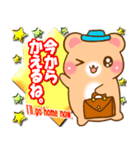 くまちゃんのメッセージ(個別スタンプ:09)