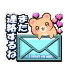 くまちゃんのメッセージ(個別スタンプ:20)