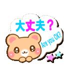くまちゃんのメッセージ(個別スタンプ:23)