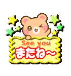 くまちゃんのメッセージ(個別スタンプ:32)