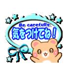 くまちゃんのメッセージ(個別スタンプ:34)