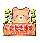 くまちゃんのメッセージ(個別スタンプ:35)