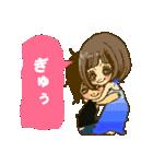 ラブラブカップル女の子の夏!(個別スタンプ:34)