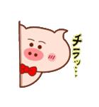 大好き!ブタちゃんカップル!(個別スタンプ:01)