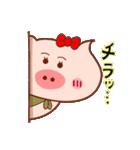 大好き!ブタちゃんカップル!(個別スタンプ:02)