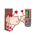 大好き!ブタちゃんカップル!(個別スタンプ:03)