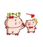 大好き!ブタちゃんカップル!(個別スタンプ:07)