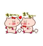 大好き!ブタちゃんカップル!(個別スタンプ:19)