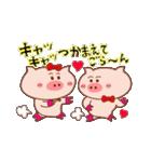 大好き!ブタちゃんカップル!(個別スタンプ:20)