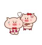 大好き!ブタちゃんカップル!(個別スタンプ:23)