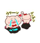 大好き!ブタちゃんカップル!(個別スタンプ:24)