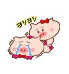 大好き!ブタちゃんカップル!(個別スタンプ:25)