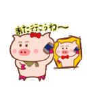 大好き!ブタちゃんカップル!(個別スタンプ:32)