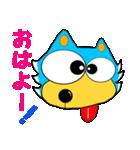 ワン太フル(個別スタンプ:2)
