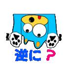 ワン太フル(個別スタンプ:19)