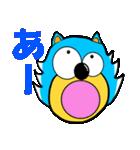 ワン太フル(個別スタンプ:31)