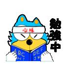 ワン太フル(個別スタンプ:39)