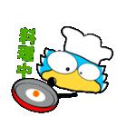 ワン太フル(個別スタンプ:40)