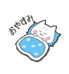 うずまきねこ(個別スタンプ:35)