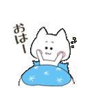 うずまきねこ(個別スタンプ:36)
