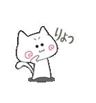 うずまきねこ(個別スタンプ:40)