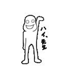 空豆ピー太郎(個別スタンプ:01)