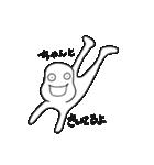 空豆ピー太郎(個別スタンプ:02)