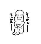 空豆ピー太郎(個別スタンプ:03)