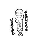 空豆ピー太郎(個別スタンプ:04)