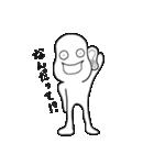 空豆ピー太郎(個別スタンプ:05)
