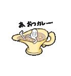 空豆ピー太郎(個別スタンプ:08)