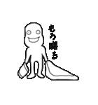 空豆ピー太郎(個別スタンプ:11)