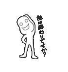 空豆ピー太郎(個別スタンプ:12)