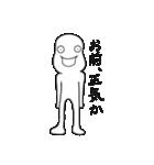 空豆ピー太郎(個別スタンプ:13)