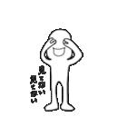 空豆ピー太郎(個別スタンプ:15)
