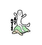 空豆ピー太郎(個別スタンプ:16)