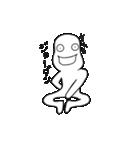 空豆ピー太郎(個別スタンプ:17)