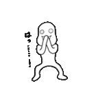 空豆ピー太郎(個別スタンプ:18)