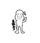 空豆ピー太郎(個別スタンプ:19)