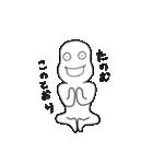 空豆ピー太郎(個別スタンプ:21)