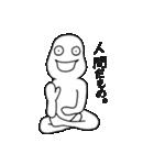空豆ピー太郎(個別スタンプ:22)