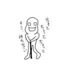 空豆ピー太郎(個別スタンプ:23)
