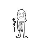 空豆ピー太郎(個別スタンプ:24)