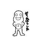 空豆ピー太郎(個別スタンプ:28)