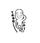 空豆ピー太郎(個別スタンプ:29)