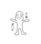 空豆ピー太郎(個別スタンプ:31)
