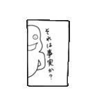 空豆ピー太郎(個別スタンプ:34)